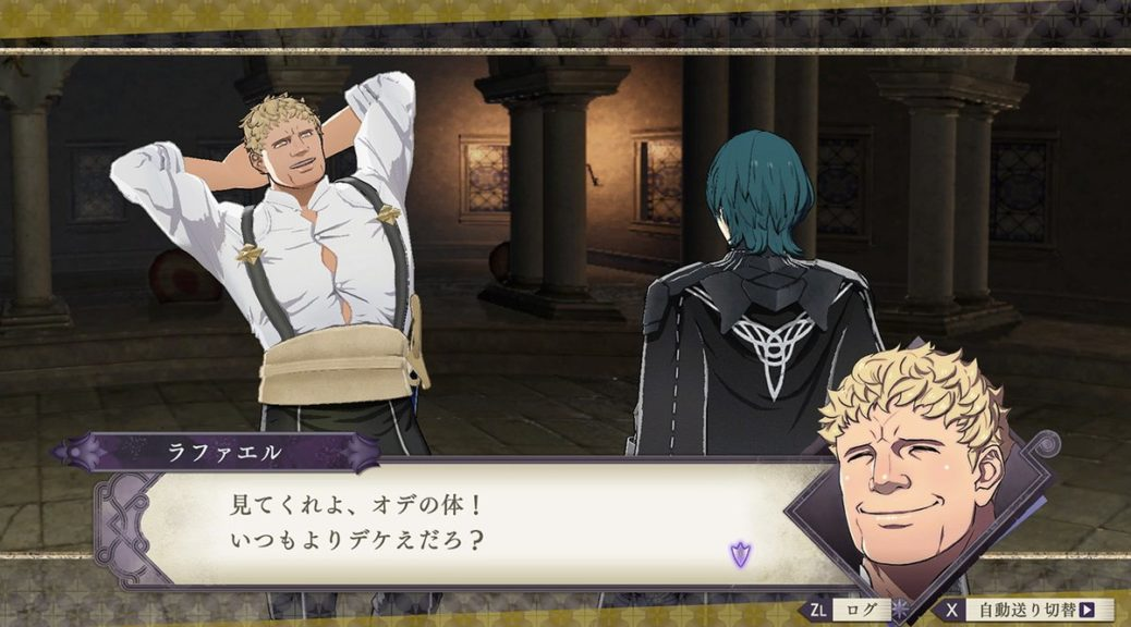 Fire Emblem: Three Houses, svelato Raphael